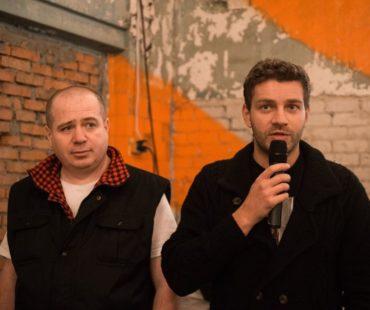 Презентація фільму «Чунгул» на фестивалі «Гогольфест»
