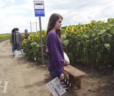 Мистическую драму «Чунгул» снимают под Киевом