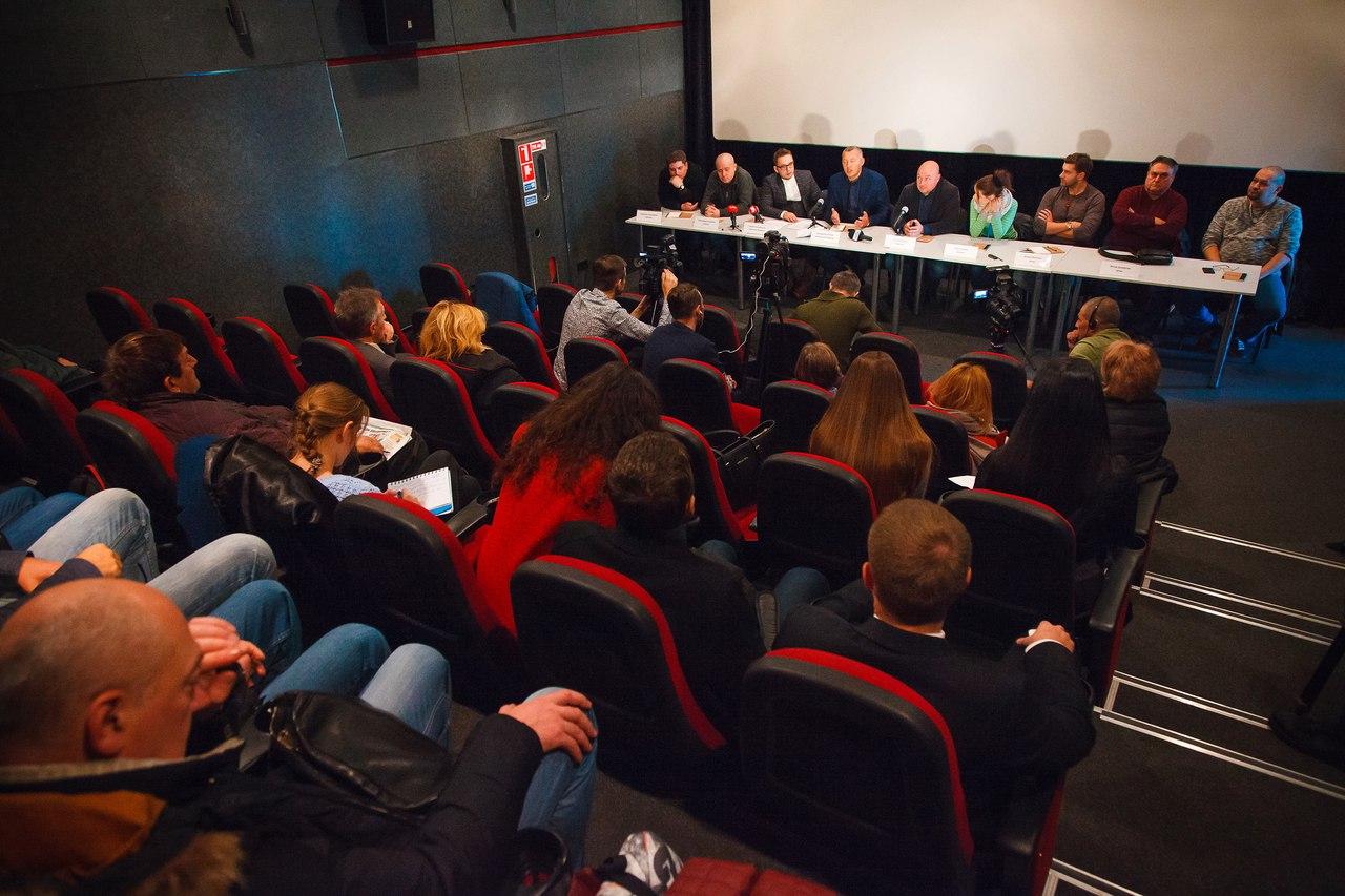 Фільм «Чунгул» представили журналістам